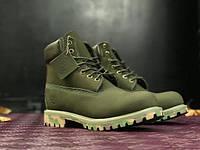 Осенние ботинки Timberland Khaki, ботинки тимберленд