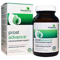 FutureBiotics, ProstAdvance, натуральная поддержка предстательной железы, 90 вегетарианских капсул, FBS-02511