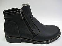 Кожаные мужские ботинки на цигейке ТМ Este