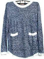 Свитер - туника травка с карманами очень красивый размер M-L