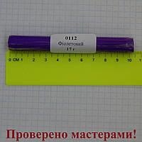 Полимерная глина Пластишка, цвет фиолетовый 17 г.