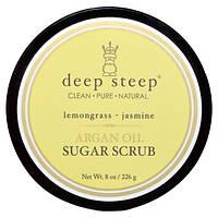Deep Steep, Сахарный скраб с аргановым маслом, Лимонник — Жасмин, 8 унций (226 г), DEE-10152