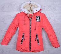 """Куртка подростковая зимняя на меху """"B.Classic"""" для девочек. 8-12 лет. Коралловая. Оптом."""