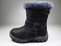 Ботинки для мальчиков GFB Размер: 27,29,30