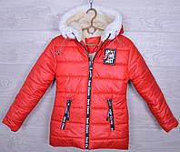 """Куртка подростковая зимняя на меху """"B.Classic"""" для девочек. 8-12 лет. Красная. Оптом."""