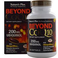 Nature's Plus, Beyond CoQ10, убихинол, 200 мг, 60 мягких таблеток, NAP-49567