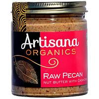 Artisana, Органическое масло из сырых орехов пекан, 8 унций (227 г), ATS-00056