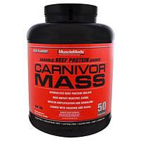 MuscleMeds, Формула для набора массы Carnivor Mass, клубника, 5,95 фунтов (2698 г), MME-00405
