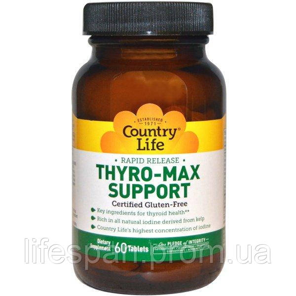 Country Life, Thyro-Max Support, 60 таблеток, CLF-01595 - lifespan в Киеве