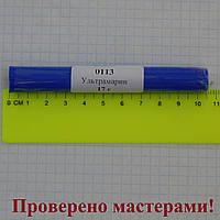 Полимерная глина Пластишка, цвет ультрамарин 17 г.
