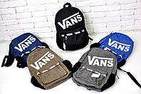 Рюкзак функциональный Vans (палитра цветов)