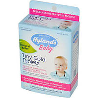 Hyland's, Детские маленькие таблетки от простуды, 125 быстрорастворимых таблеток, HYL-31581