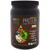 SoTru, Органический протеиновый коктейль, вкус ванили, 525 г (18,5 унции), STU-00235