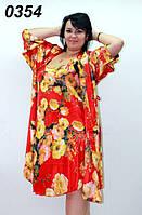 """Ночная рубашка и халат в комплекте - шелк """"ПЛЮС сайз"""" . Размеры: 48-50, 50-52, 52-54, 54-56, 56-58."""