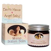Earth Mama Angel Baby, Мамин бальзам для нижней части тела, 2 жидких унции (60 мл), EMA-00010
