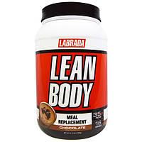 Labrada Nutrition, Lean Body, заменитель пищи, со вкусом шоколада, 2,47 фунта (1120 г), LAB-11274