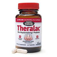 Master Supplements, Тералак, биорегенерирующий пробиотик, 30 капсул, MSI-05760