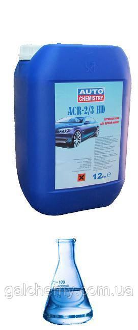 Активна піна для ручного миття ACR - 3/3 - HD