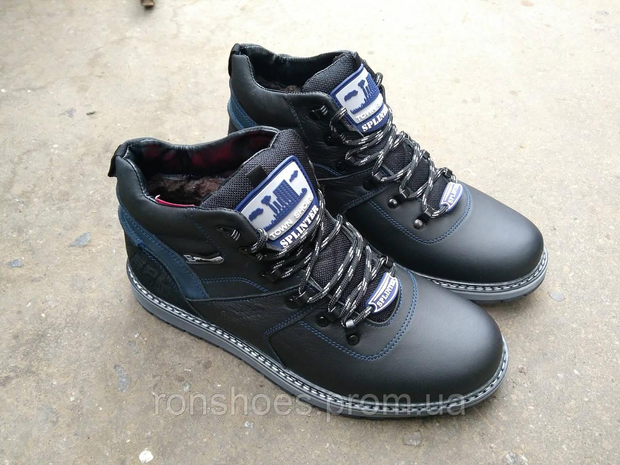 c5592dda Мужские зимние спортивные кроссовки Splinter из натуральной кожи и меха -