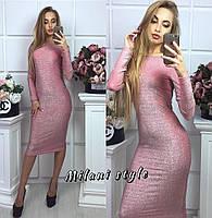 Женское модное облегающее платье с длинными рукавами (3 цвета)