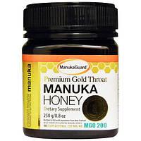 Manuka Guard, Мед манука, премиум-голд для горла, 8,8 унции (250 г) (Discontinued Item), MAG-00218