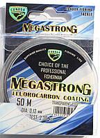 Леска для рыбалки Condor MegaStrong Fluorocarbon Coating, 0,12мм, 50м.