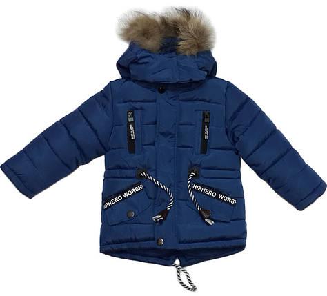 Куртка зима с капюшоном для мальчика синяя размер 80, фото 2