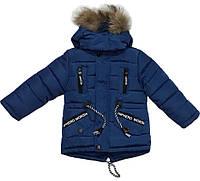 Зимняя куртка с капюшоном для мальчика синяя размер 80 86 92