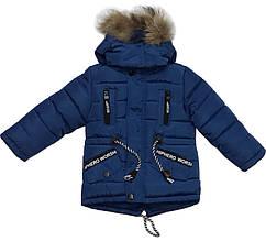 Куртка зима с капюшоном для мальчика синяя размер 80