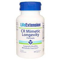 Life Extension, CR Mimetic, формула для долголетия, 60 растительных капсул (Discontinued Item), LEX-14296