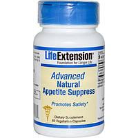 Life Extension, Усовершенствованное натуральное средство подавления аппетита, 60 вегетарианских капсул, LEX-18076