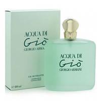 Armani Acqua di Gio lady 50ml.Туалетная вода Оригинал