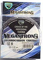 Рыболовная леска Кондор MegaStrong Fluorocarbon Coating, 0,16мм, 50м.