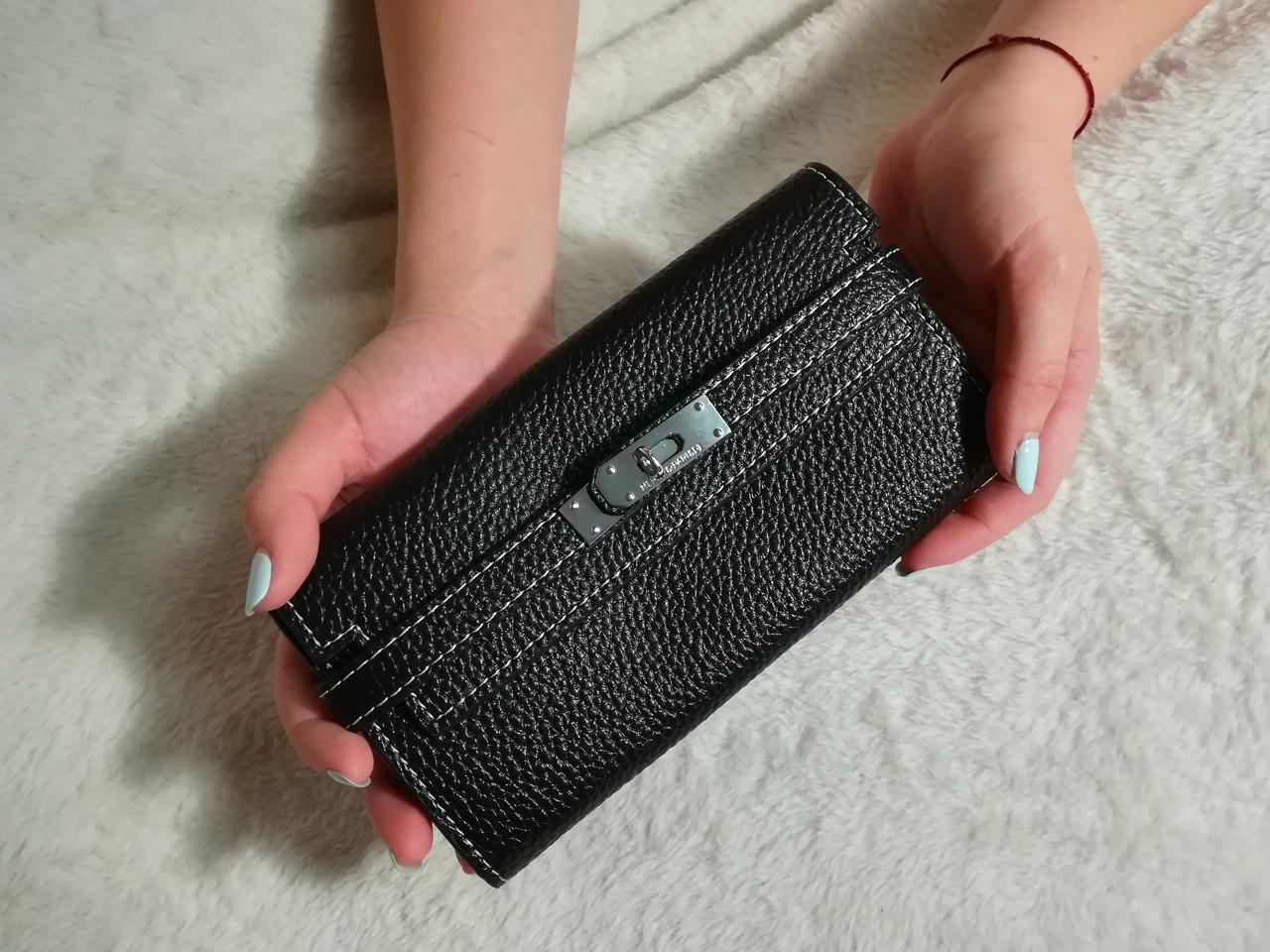 Женский вместительный кошелек хорошего качества