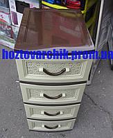 Пластиковый комод на 4 ящика бежево-коричневый