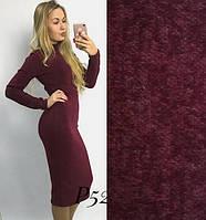 Платье-гольф из ангоры, в наличии 5 цветов, размеры 42, 44, 46, 48, 50