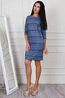 Молодежное платье в полоску, фото 1