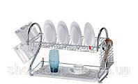 Сушилка для посуды хром 2-х уровневая 65х39,5х25см
