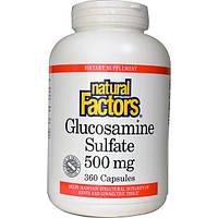 Natural Factors, Глюкозамин сульфат, 360 капсул, NFS-26561