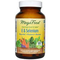 MegaFood, Витамин Е и Селен, 60 таблеток, MGF-10162
