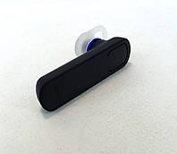 Bluetooth-гарнитура Nokia BH-108