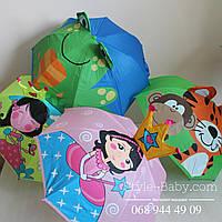Детский зонт диаметр 60 см в ассортименте