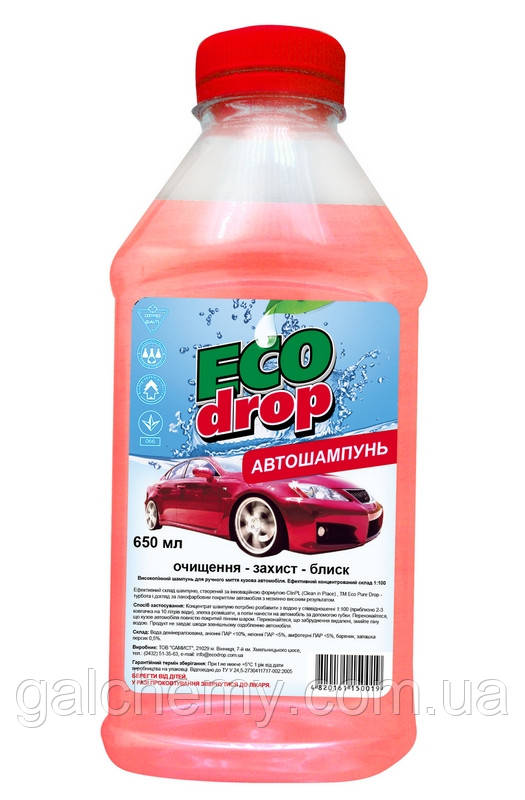 EcoDrop Шампунь Car Shampoo 0,65 ml