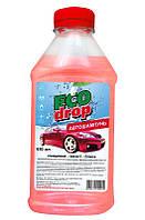 Шампунь CAR SHAMPOO 0,65 ml