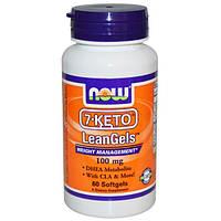 Now Foods, 7-Кето, LeanGels, Контроль веса, 100 мг, 60 капсул, NOW-03022