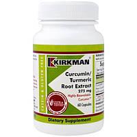 Kirkman Labs, Куркумин/Экстракт Корня Куркумы, 275 мг, 60 капсул, KIM-02448