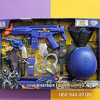 Набор Полицейский: автомат, пистолет, фляга, рация в коробке 60х5,5х40 см