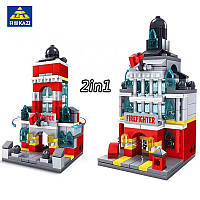 Конструктор Architecture Пожарная станция