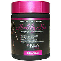 NLA for Her, Здоровье для нее, инновационная антиоксидантная смесь, 60 капсул, NLS-64822