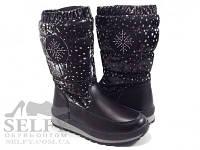 Ботинки детские Apawwa L420 black 32-37